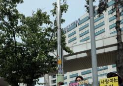 인천 초등생 살인사건 주범, 아스퍼거증후군 일 수 없는 이유