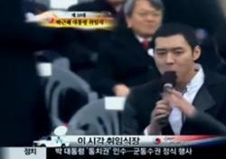 박종진, 박근혜 취임식 중계 당시 JYJ 팬에 원성..뭐라고 했길래?