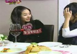 황승언, 임정은 친구로 데뷔 전 '스친소' 출연? 이때도 예뻤네