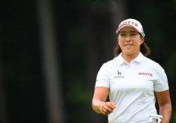 김해림 일본 사만다 초청 대회서 우승, 한국인 시즌 9승째