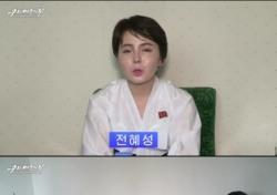 탈북녀 임지현 자발적 재입북? 미심쩍은 정황들 눈길
