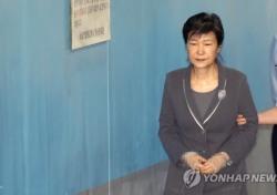 박근혜 침대 말썽인 이유, 혈세 낭비도 모자라서…이렇게까지 해야 했나?