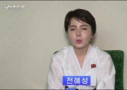 """임지현 재입북 두고 """"그 여자는 간첩 아니다"""" 탈북자들 사이트도 뜨거운 갑론을박"""