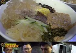 '생활의 달인' 연남동 중화냉면 무더위 침샘 자극, 실제 가본 이들 후기 어땠나?