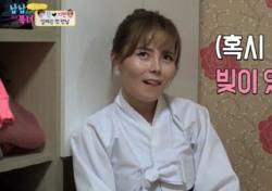 탈북자 임지현, 음란방송 BJ 활동? 그를 둘러싼 진실은 무엇인가