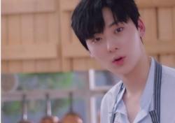 '워너원고' 황민현, 손가락까지 물며 완성한 섹시 영상..수위 어느 정도?