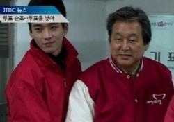 김무성 아들 고윤 크리미널마인드 출연, 예명으로 활동하는 이유는?
