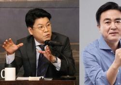 김태흠 장제원, 자유한국당 비공개 회이에서 무슨 일 있었나