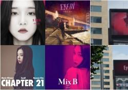 """아이디, 팬들의 데뷔 1주년 '전광판 광고' 선물에 """"정말 감사해요"""""""