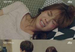 데이트폭력 현실 담은 '청춘시대'…문제의 장면 다시 봐도 '충격'