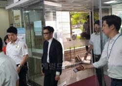 '여친폭행' 아이언-'대마초' 탑, 나란히 집행유예…솜방망이 처벌 논란