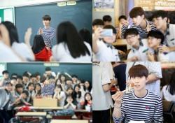 '프듀2' 출신 변현민, 은사 학교 '깜짝 방문' 이벤트 '훈훈'