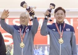 [삼순 데플림픽] 볼링 안성조·서영춘, 남자 2인조 금메달