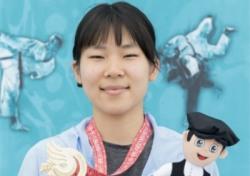 [삼순 데플림픽] 사격 전지원, 여자 10m 공기권총 금메달