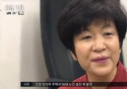 김영주 후보자가 노동 운동 뛰어든 이유는 남녀 차별 때문?