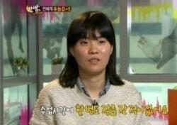 박지선 성적표, 만점에 가까운 점수…남다른 공부법은?