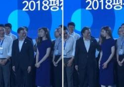 문재인-김연아 어깨동무, 박 전 대통령 때와는 사뭇 다른 분위기