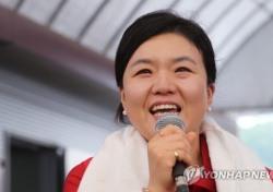 [네티즌의 눈] 류여해, 박근혜 인권 보호 발언..민심 생각 안 하나?
