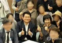 """[네티즌의 눈] 손혜원-송영길 """"장례식 간 이유 아느냐"""" vs """"내 가족 빈소여도?"""" 첨예한 대립"""