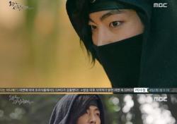 박영운, '왕은 사랑한다' 복면자객으로 강렬한 '눈도장'