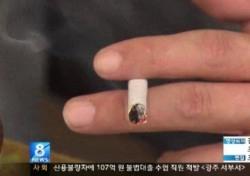담배값 인하 실현 가능성은? 여론, 인하 개정안 이유에 미심쩍은 시선