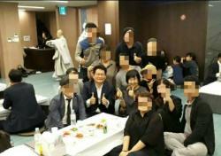 송영길 손혜원 '엄지' 논란, 그간 행동들이 더 큰 공분 샀다?