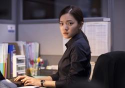 고아성, 아티스트컴퍼니와 전속계약…'정우성-하정우와 한솥밥'