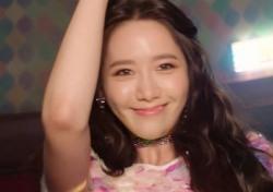 소녀시대 윤아의 진심…'팬들도 뭉클'