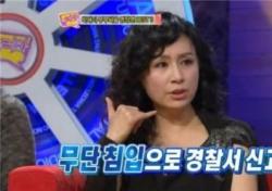 박해미, 삭발에 방화까지?…'부부싸움도 넘사벽'