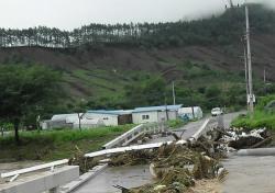 특별재난지역 선포, 위약금 운운이 황당한 수백억대 피해