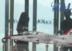한국항공우주산업의 대규모 조직적 비리, 국민 한숨 깊은 이유는?