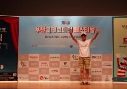 """[현장;뷰] 전유성 """"MBC-SBS, 각자의 코미디했으면 더 살아났을 것"""""""