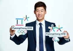 '두 개의 심장' 박지성, 2018 평창 홍보대사로 뛴다