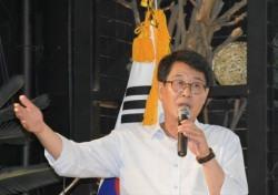 [네티즌의 눈] 김광수 의원, 가정폭력 의혹 부인..여론 반응 어떤가 보니