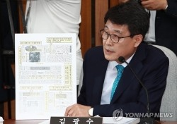 김광수의원 휴대전화부터 버려야 할 판? '금뱃지 유공자'의 위기, 해명에도 의혹·비난 속출