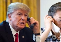 文대통령 트럼프 56분 통화 어떤 얘기 오갔나…전쟁 발발 불안 요소는