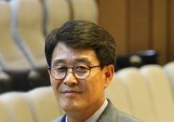 [네티즌의 눈] 김광수 의원에 여론이 지적한 의문점 셋…급기야 축소 논란까지?