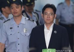 '징역 12년 구형' 이재용 재판이 박근혜·최순실에 미치는 영향, 어느 정도인가?