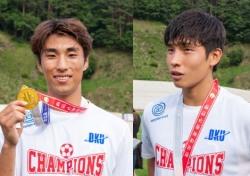 [정종훈의 빌드업] 단국대 조성욱-최준혁, 36년 만에 우승 이끈 4학년 듀오