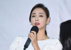 고은미, 복귀하자마자 또 임신…드라마는?
