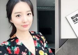김소영 아나운서 퇴사, 한낱 퇴사로 비춰지지 않는 이유