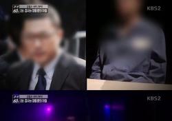 """이시형 씨, 고영태 박헌영에 소송 """"핵심 이 씨라고 볼 수밖에…"""" 발언 진위 여부는"""