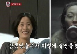 """이영진 """"19금 작품 한다면 봉만대 감독과""""…진정한 '떡국열차' 인연?"""