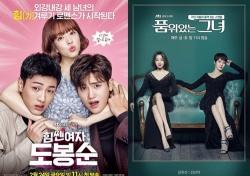 뉴스·예능만이 아니다…드라마도 인기가도 '종편 JTBC의 맹폭'