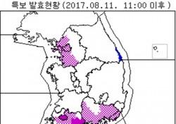 폭염주의보 내린 서울과 경기도…주의해야 하는 점은?