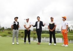 골프 재능기부 프로젝트 'KPGA가 간다' 진행…팬들과 소통 나섰다