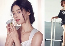 전지현 소유진, 임신 중인 스타들 '몸매 클래스 이 정도'