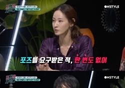 이영진, 로타 향한 20년 경력 모델의 쓴소리…'사이다네'