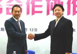 """식스오션스, 中 엔터사 스타트레이너와 MOU """"글로컬 사업 시작"""""""