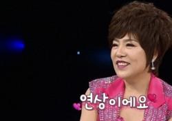 김연자, 연상男과 열애중…'아모르파티'가 복덩이?